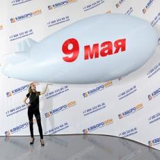Дирижабль на День Победы
