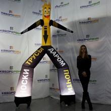 Декорации для магазина черно-желтый аэромен с подсветкой