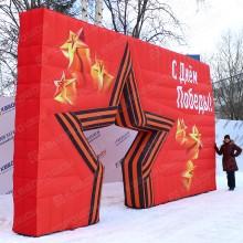 надувные ворота на День Победы оформление мероприятия