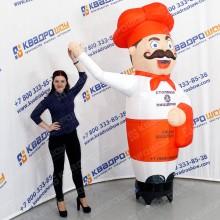 аэромен для рекламы повар с машущей рукой