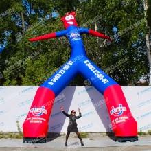 Танцующий воздушный человечек Аэромен
