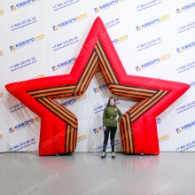 Арт-объект красная звезда