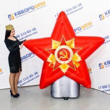 арт объект звезда орден к 9 мая