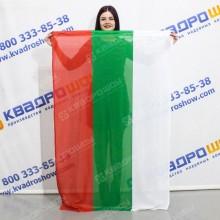 Государственный флаг Болгарии