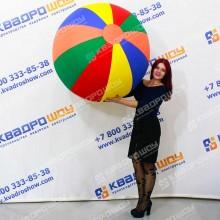 Надувной Мяч долька Радужный