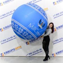 Большой надувной Мяч с ТПУ камерой