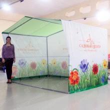 брендированная палатка для торговли