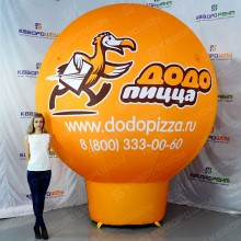 Уличная реклама огромный шар