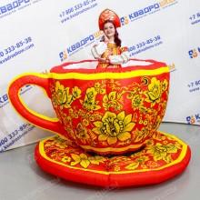 Надувные чашка с блюдцем для оформления праздника