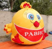 Надувная фигура Цыпленок