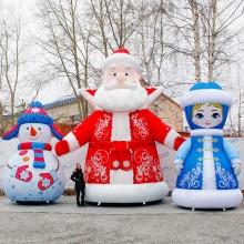 Новогодние фигуры надувные 3шт