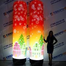 Конструкция надувная колонна с подсветкой