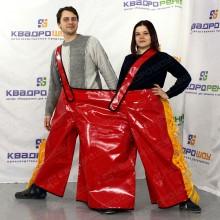 командные штаны для двух человек