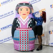 Киргизская надувная матрешка