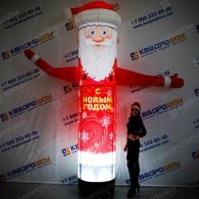 Декорация надувная Дед Мороз Лайт с подсветкой