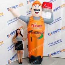 Надувной человек для рекламы строительных смесей