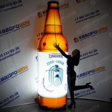 Надувная конструкция Бутылка пива
