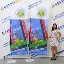 Флаг виндер Белгородская область