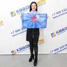 Флаг Победы 9мая Вариант 3