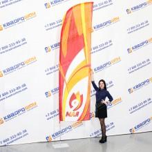 Флаг Виндер Флекс 9 Мая для украшения улиц города