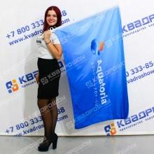 Флаг прямоугольный двусторонний