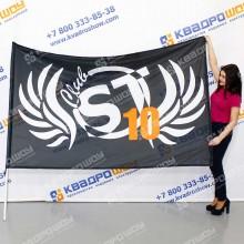 Прямоугольный флаг с логотипом
