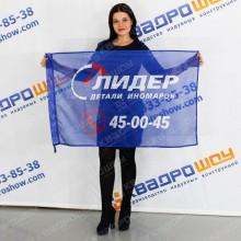 Флаг прямоугольный сетка