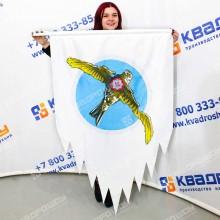 Флаг прямоугольный с фигурным краем