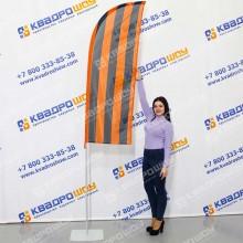 Флаг виндер переносной георгиевская лента
