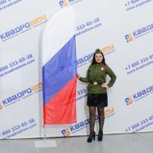 Флаг виндер парус Российской Федерации