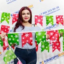 Флажки на ленте ласточкин хвост новогодние НГ4