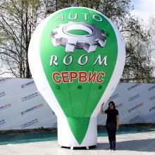 Надувная конструкция геостат AutoRoom 5м