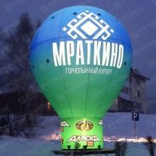 Геостат Мраткино реклама для горнолыжного курорта с подсветкой
