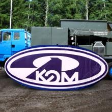 Надувной логотип