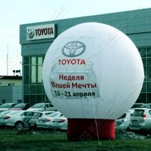 Надувной шар Реклама Тойота