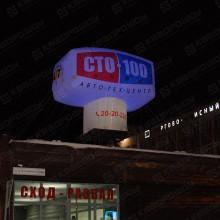 Геостат на крышу сто с синей подсветкой