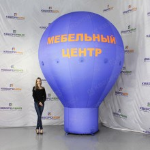 Надувная рекламная конструкция шар