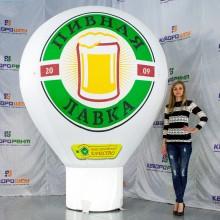 Рекламная фигура огромный шар