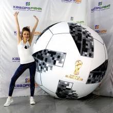 Гигантский надувной шар с символикой ФИФА
