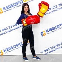 Конкурс Боксерские перчатки
