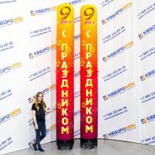праздничная инсталляция колонны к 9 мая
