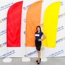 Флаг виндер три варианта расцветки