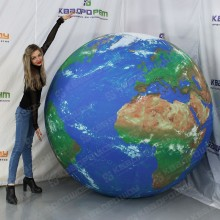 Пневмофигура глобус 2м гигантский