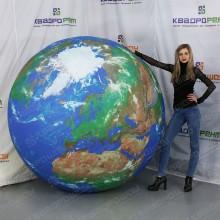 Пневмофигура мяч глобус 2м надувной