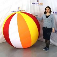 Цветной надувной мяч 1,5м