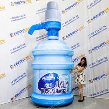 Надувная бутылка питьевой воды с помпой