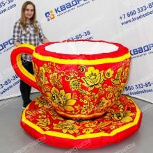 Надувная композиция чашка и блюдце Хохлома