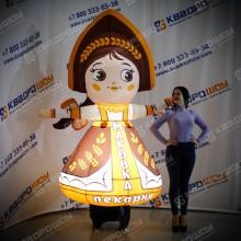Надувная девочка с машущей рукой и подсветкой