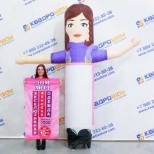 Надувная фигура Девушка ЛАЙТ со сменным баннером