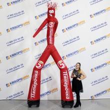 Танцующая фигура надувной Аэромен